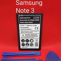 Аккумулятор Samsung Note 3 B800BE