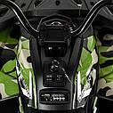 Детский квадроцикл M 4081 EBLRS-18 Автопокраска, Ключ зажигания, ПУЛЬТ, детский электромобиль, камуфляж, фото 3
