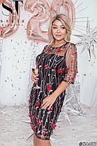 Супермодное платье с вышивкой, фото 2