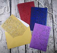 Открытка с конвертом P/p WD 97721 Mandarin Украина