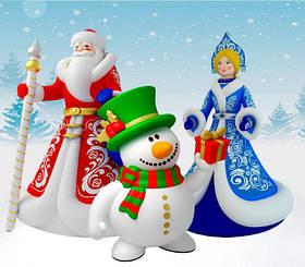 Новогодние фигуры Деда Мороза, Снегурочки и Снеговика