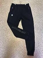 Мужские зимние спортивные зауженные штаны под манжет Puma BMW