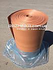 Кольоровий ізолон 2мм, какао (15 кв. м), фото 2