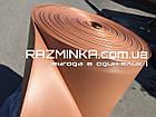 Цветной изолон 2мм, какао (15 кв.м), фото 3