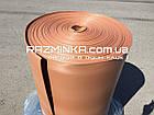 Кольоровий ізолон 2мм, какао (15 кв. м), фото 4