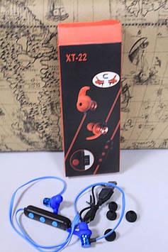 Блютуз гарнитура ХТ - 22 воспроизведение с карты памяти  blutooth наушники синие