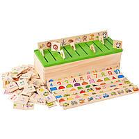 Деревянная игрушка Обучающий наборчик + лото, развивающие товары для детей.