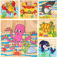 Деревянная игрушка Кубики «Морские», 9 шт., развивающие товары для детей.