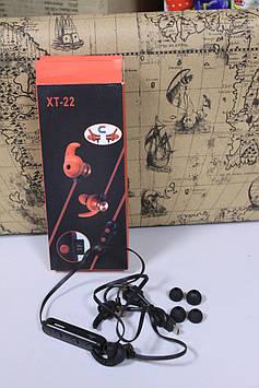 Блютуз гарнитура ХТ - 22 воспроизведение с карты памяти  blutooth наушники черные