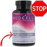 Коллаген Создатель Красоты, Neocell, Collagen Beauty Builder, 150 таблеток,