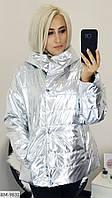 """Куртка женская мод. 250 (50-52, 54-56, 58-60) """"MISS"""" недорого от прямого поставщика"""
