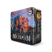 Містеріум (Мистериум, Mysterium) настольная игра.