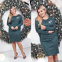 Сдержанное ангоровое платье, фото 3