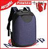 Городской рюкзак в стиле Arctic Hunter - Фото