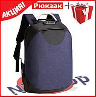 Городской рюкзак в стиле Arctic Hunter