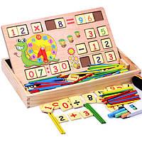 Деревянная игрушка Набор первоклассника «Сложение-вычитание», развивающие товары для детей.