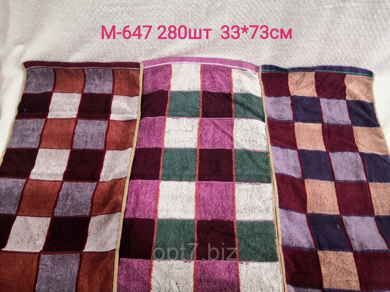 Полотенце кухонное махровое размер 35*70 см (от 10 шт)
