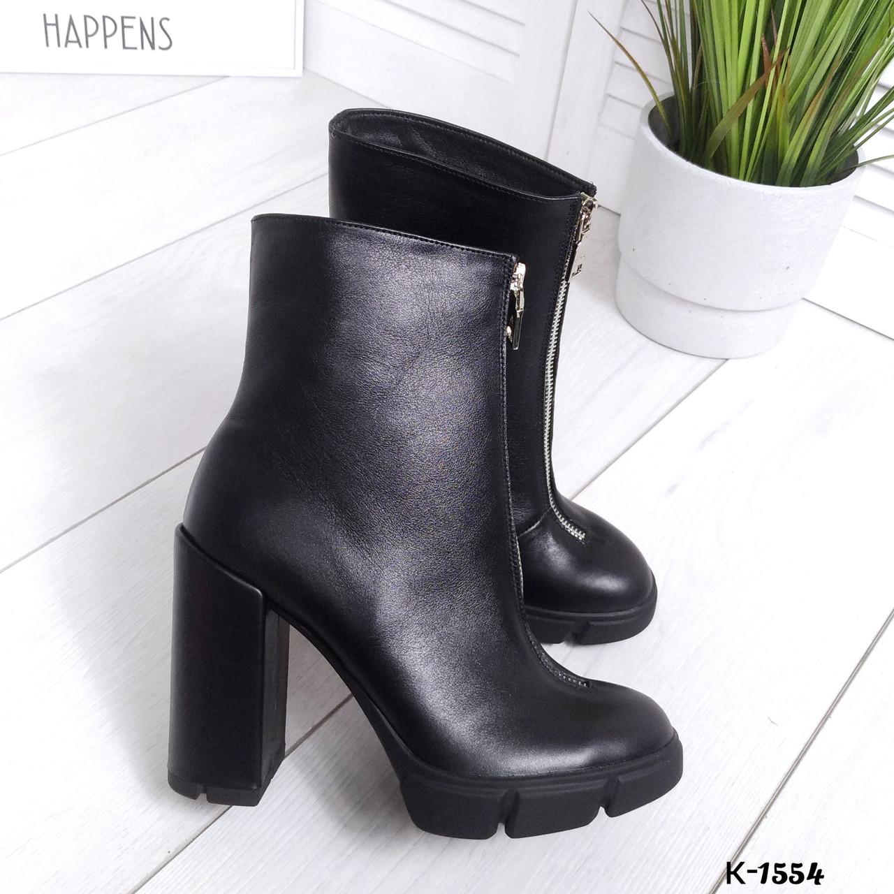 Женские демисезонные ботинки в черном цвете, натуральная кожа (под заказ 7-16 дней)