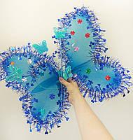 Набор феи, бабочки (крылья, обруч, волшебная палочка) синий