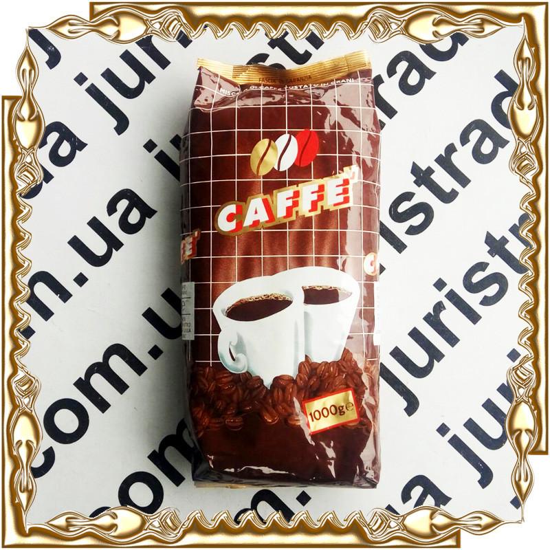Кофе в зернах Бертоза АРАБИКА Бразилия 1 кг.