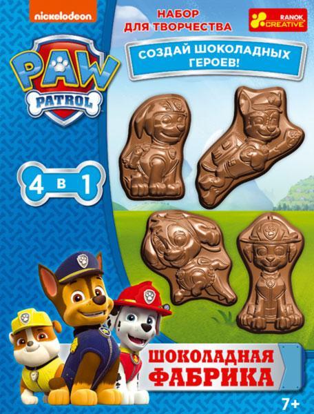 Набор для творчества Шоколадная фабрика «Щенячий патруль» (12179028Р)