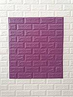 Декоративная стеновая 3Д панель самоклейка под кирпич фиолетовая 77*70 см 7 мм NNDesign