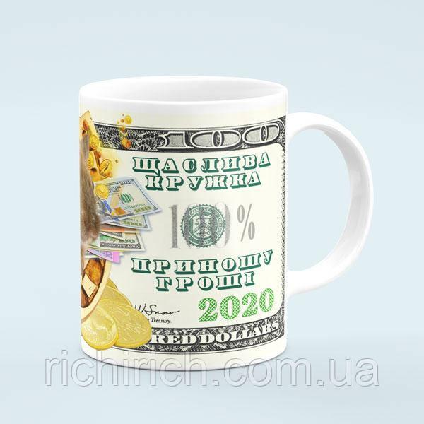 Чашка мішка з грошима символ Нового Року 2020