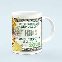 Чашка мишка з грошима символ Нового Року 2020