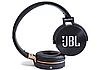 Накладные беспроводные наушники JBL JB-950BT EVEREST Wireless Bluetooth, фото 2
