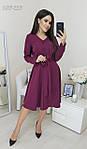 Сукня  костюмка з  декоративними гудзиками від  СтильноМодно, фото 4