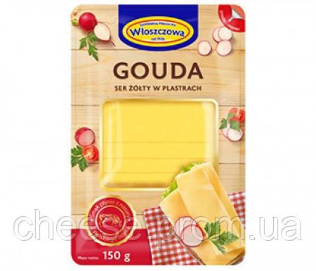 Сыр Гауда 45% 150г  Włoszczowski Польша