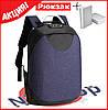 Городской рюкзак в стиле Arctic Hunter + Power Bank 10400 mAh в подарок! - Фото