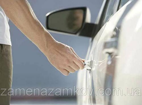 Ключи в машине закрыл, как открыть автомобиль без ключа Киев вызвать аварийную службу