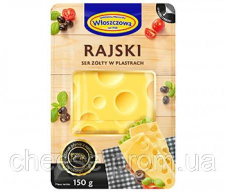 Сыр Райський  45% 150г Włoszczowski Польша