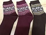 "Махровые женские носки ""Добра Пара"". Р. 23-25 (36-39). Орнамент., фото 8"