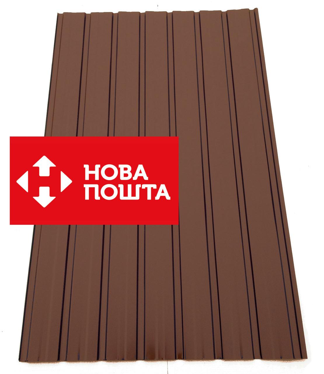 Профнастил ПС-10 цветной,15-ть волн, цвет: шоколад, 0,25мм 1,2м Х 0,95м