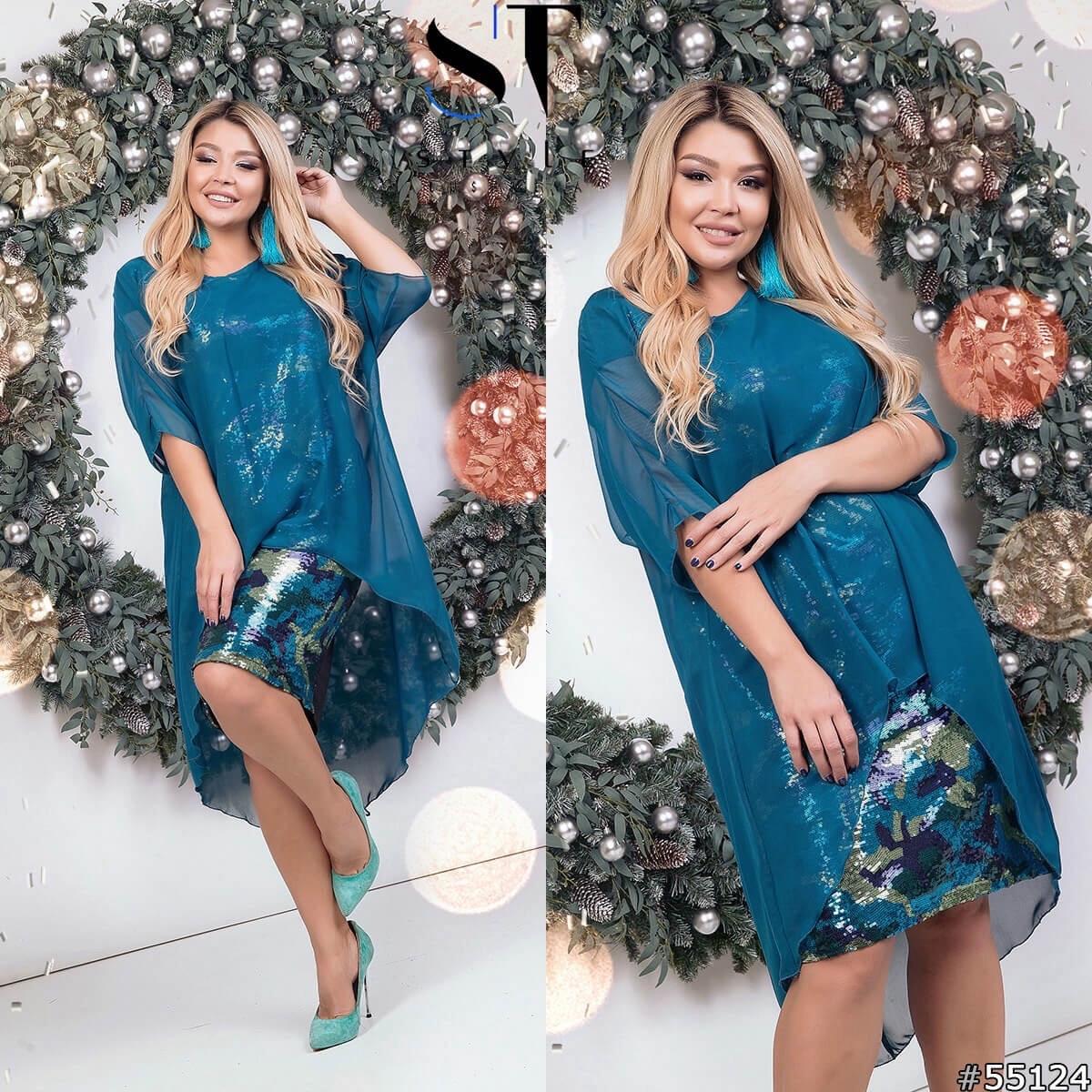 Красивейшее платье с накидкой