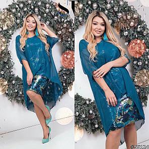 Красивейшее платье с накидкой, фото 2