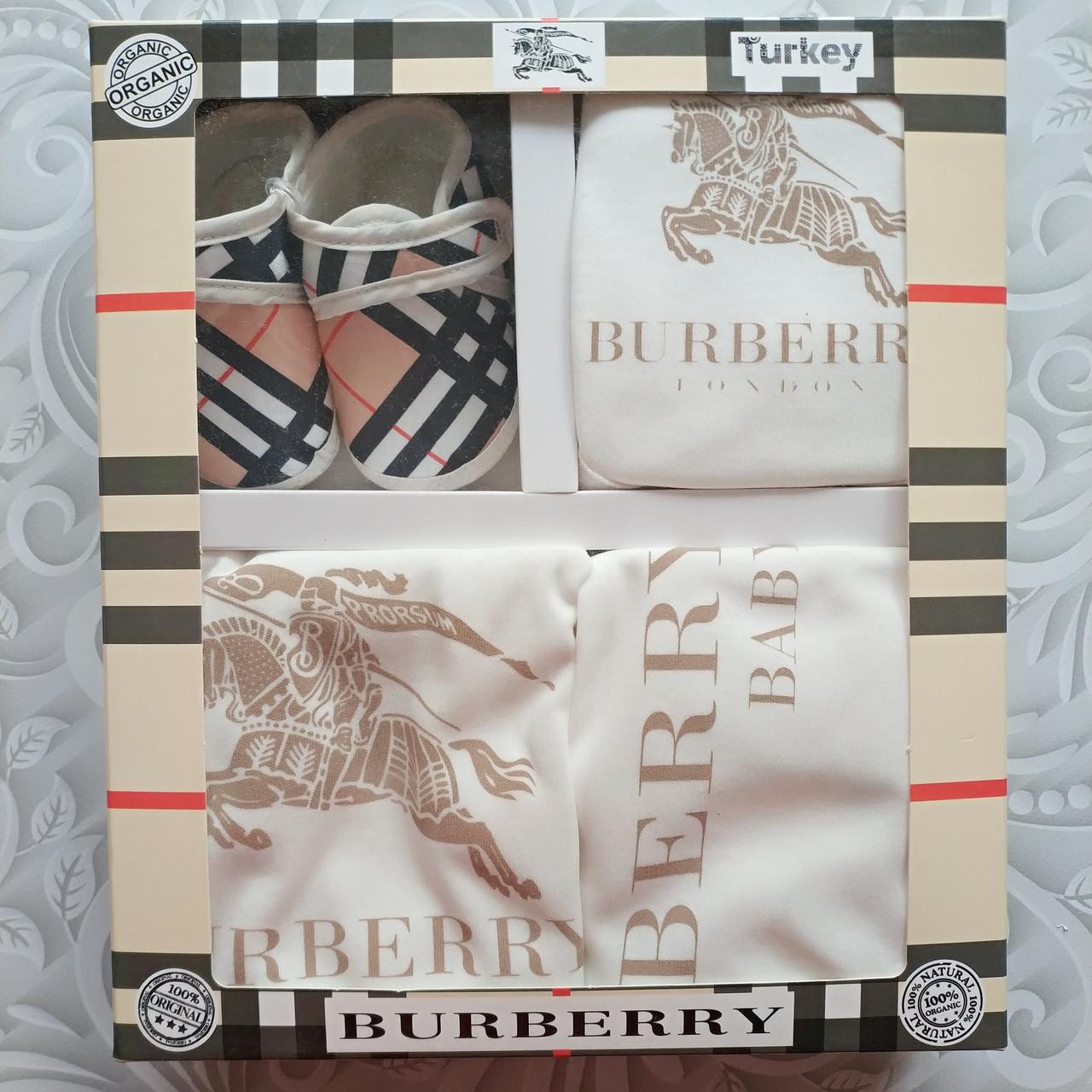 Набор Burberry на выписку, в подарочной коробке, 5 предметов