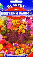 Cемена цветочная смесь Цветущий балкон 1 г, GL SEEDS