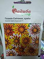 Газания Світанок, суміш  Gazania rigens Daydbreak F1, 10 семян, Голландия