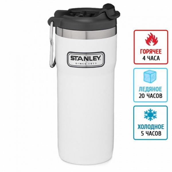 Термокружка для кофе Stanley Classic TwinLock (0,47л), белая