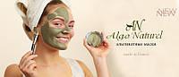 В чем же уникальные особенности альгинатных масок для кожи?...