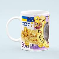 Чашка крыса с деньгами символ Нового года 2020