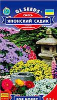 Cемена цветочная смесь Японский садик 0,5 г, GL SEEDS