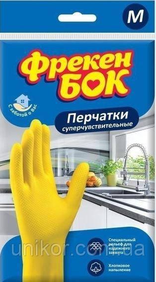 Перчатки хозяйственные резиновые, размер М (средние). Фрекен Бок