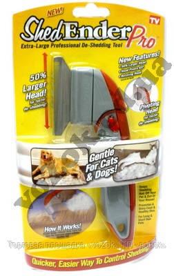 Металлическая расчёска щетка для животных Shed Ender Pro (Шед Ендер Про)