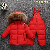 Комбинезон детский зимний красный до -35 градусов с натуральным мехом