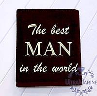 """Махровое полотенце для лица с вышивкой """"The best MAN"""" (коричневое мужское, размер 50х90 см, хлопок Люкс)"""