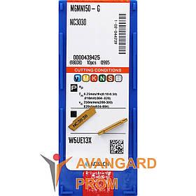 Пластина KОRLOY MGMN150-G NC3030
